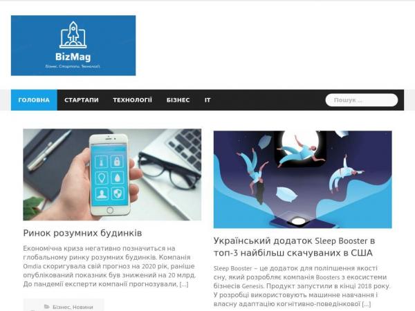 bizmag.com.ua