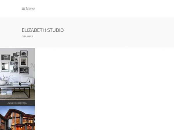 elizabeth-studio.com.ua