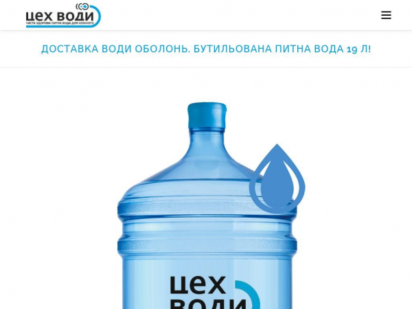 heavenwater.com.ua
