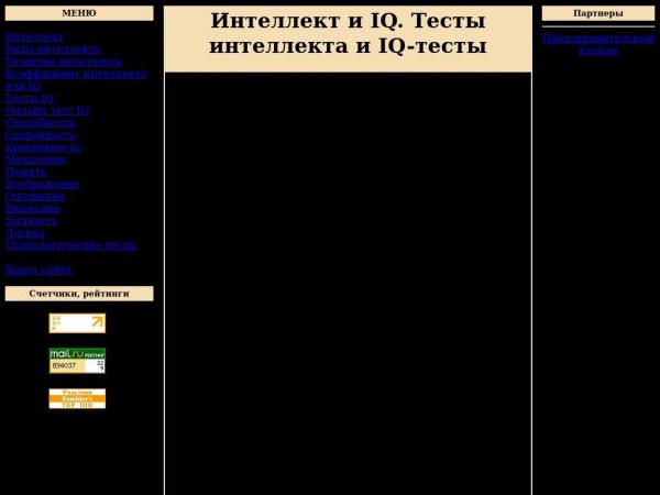 intellectrate.ru