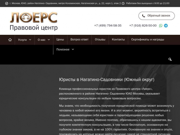 ipkl.ru