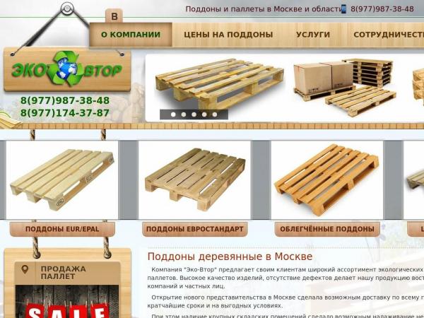 poddon-moskva.ru
