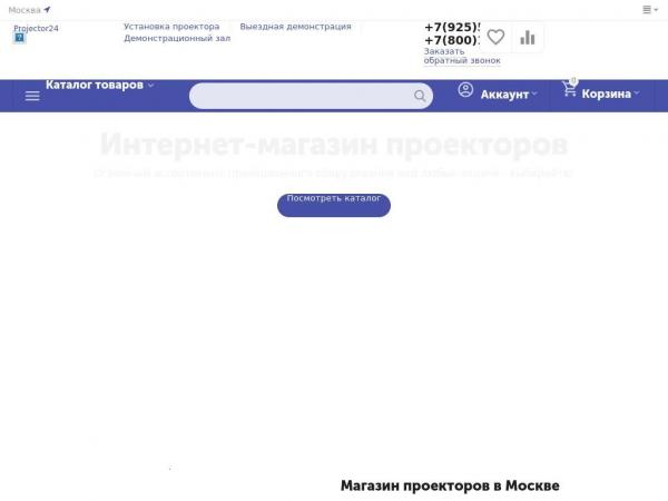 projector24.ru
