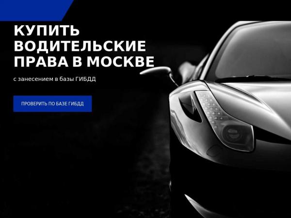 sam-moskprava.com