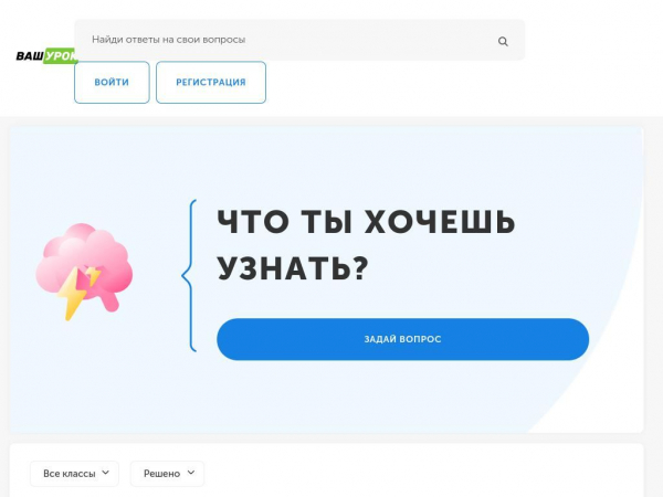 vashurok.com