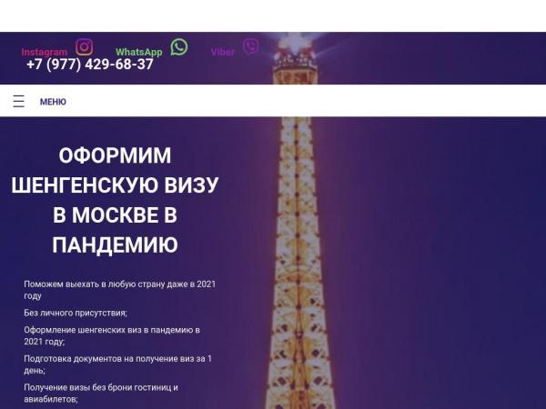 visainworld.ru