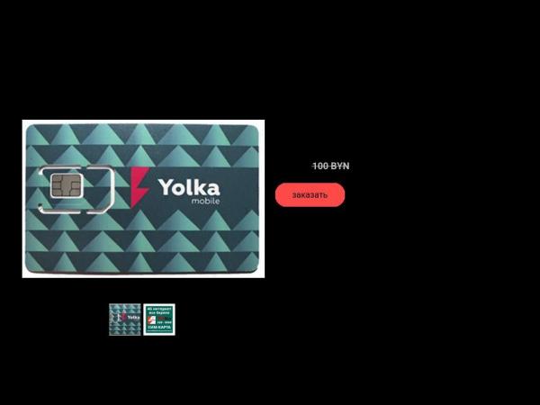 yolka.by