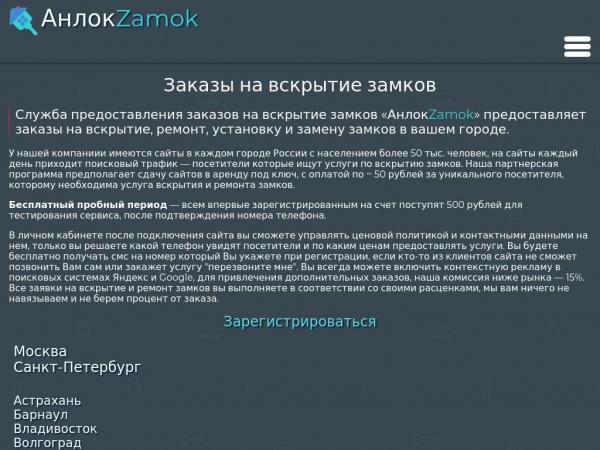 about.azamok.com